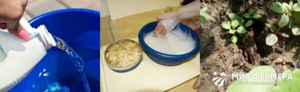 Применение мыльного раствора