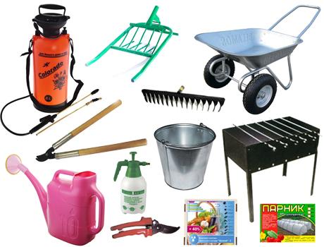 Необходимо всё ценное убрать либо в дом, либо в сарай