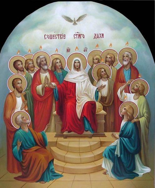 Духов день – это день всех святых