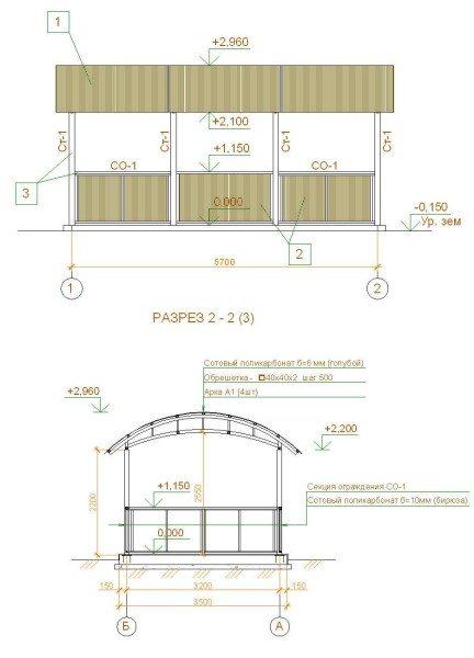 Проект большой беседки с округлой крышей