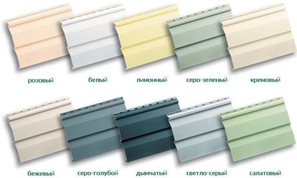 Сайдинг разных цветов