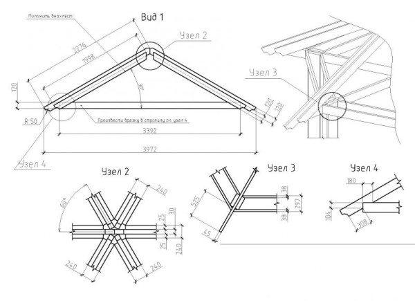Схема сборки стропильной системы в шестигранной беседке