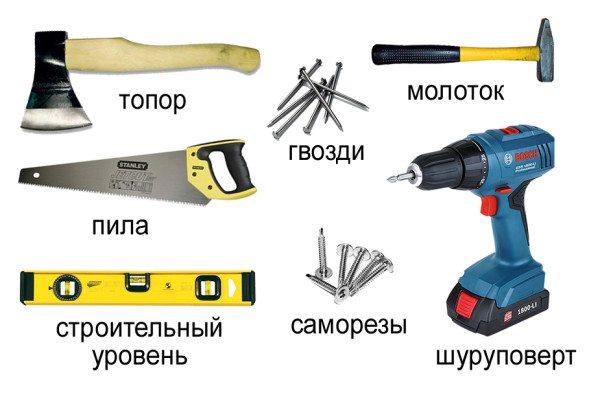 Набор инструментов для постройки беседки.